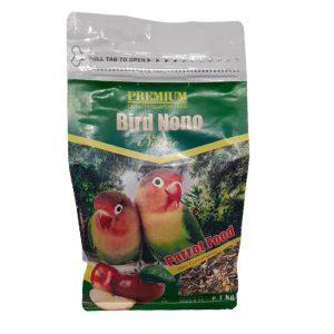 خوراک طوطی برزیلی