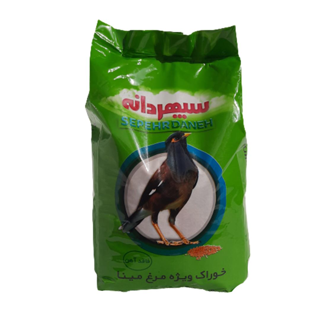 سپهردانه (خوراک ویژه مرغ مینا)