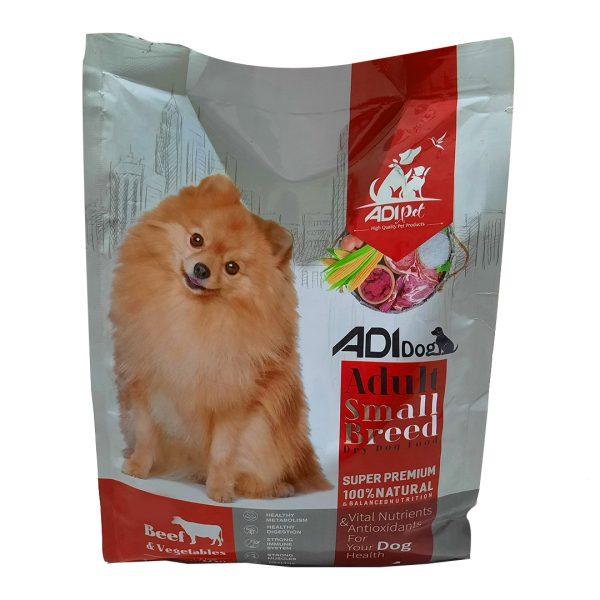 غذای خشک سگهای نژاد کوچک Adi Dog (1 Kg(