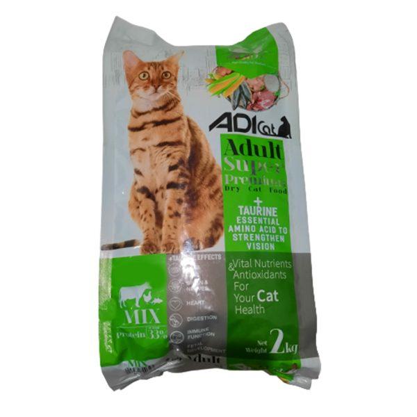 غذای خشک گربه بالغ Adi Cat ( دو کیلویی)