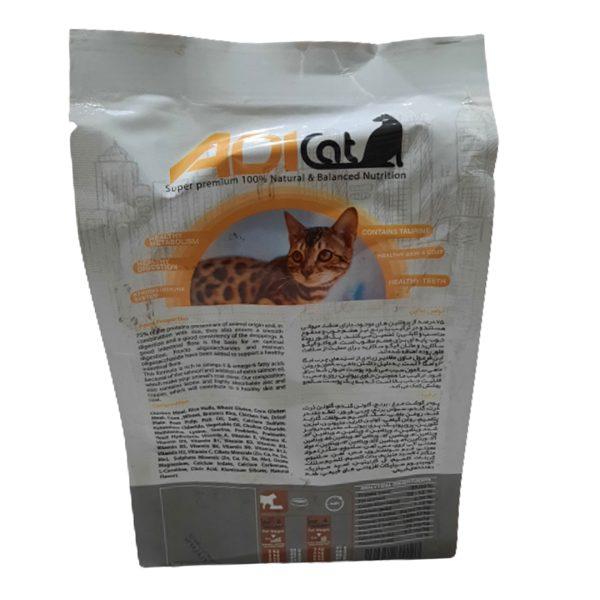 غذای گربه با طعم مرغ Adi Cat (نیم کیلویی)