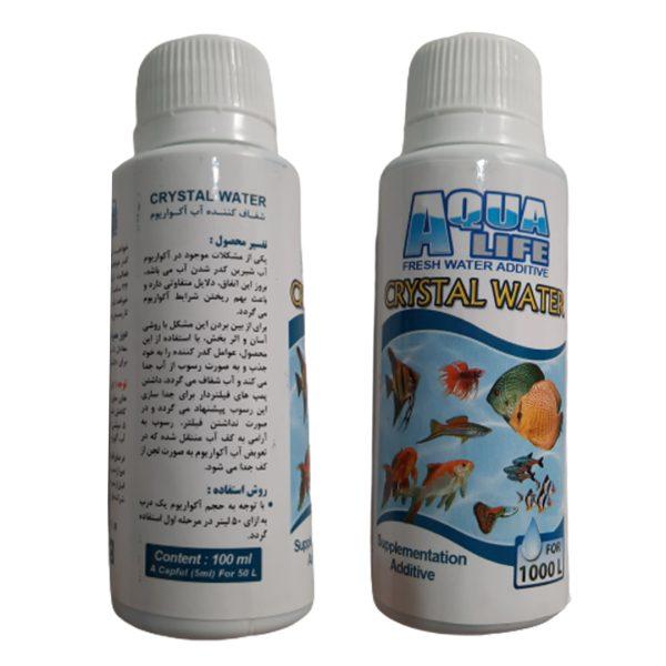 شفاف کننده آب آکواریوم آکوالایف
