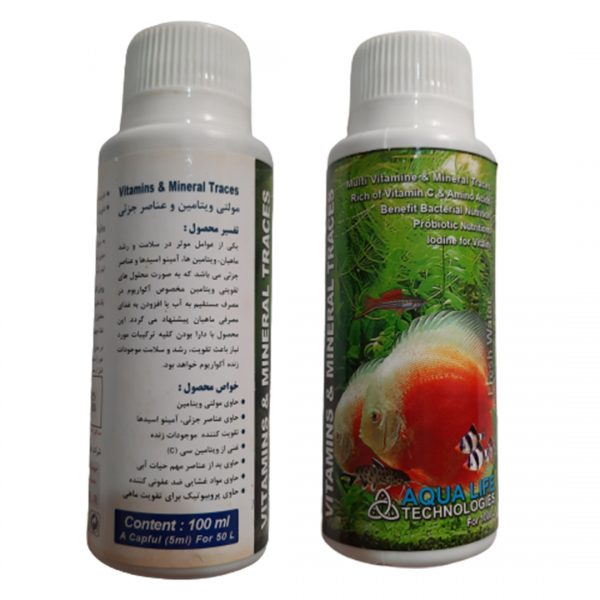 مولتی ویتامین و مواد معدنی آواریوم آکوالایف