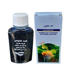 ضد عفونی کننده آب آبزی دارو